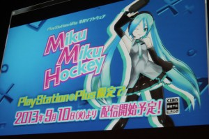 Miku Miku Hockey, Bermain Air Hockey Dengan Hatsune Miku