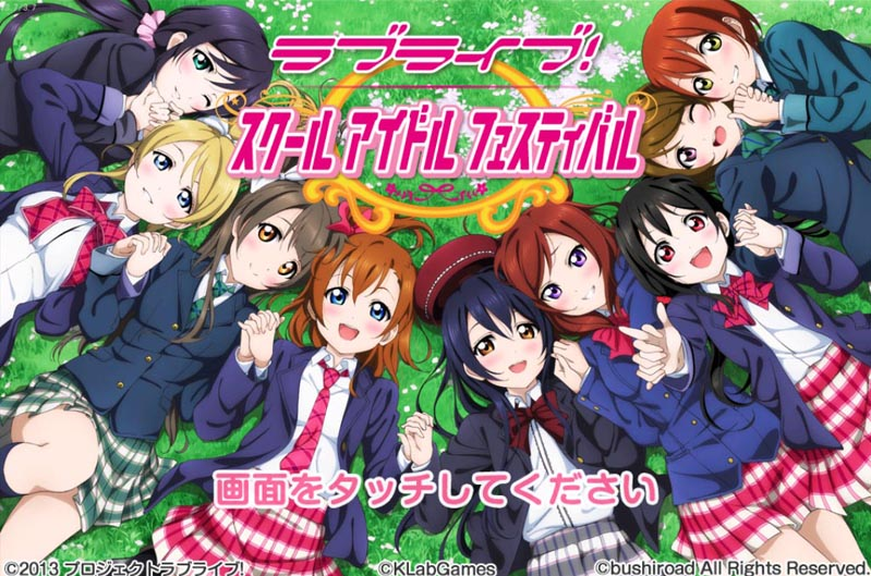 Complete Review : Love Live! School Idol Festival