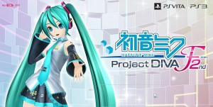 Project Diva F 2nd Trial Version Bisa Dimainkan di Magical Mirai Concert