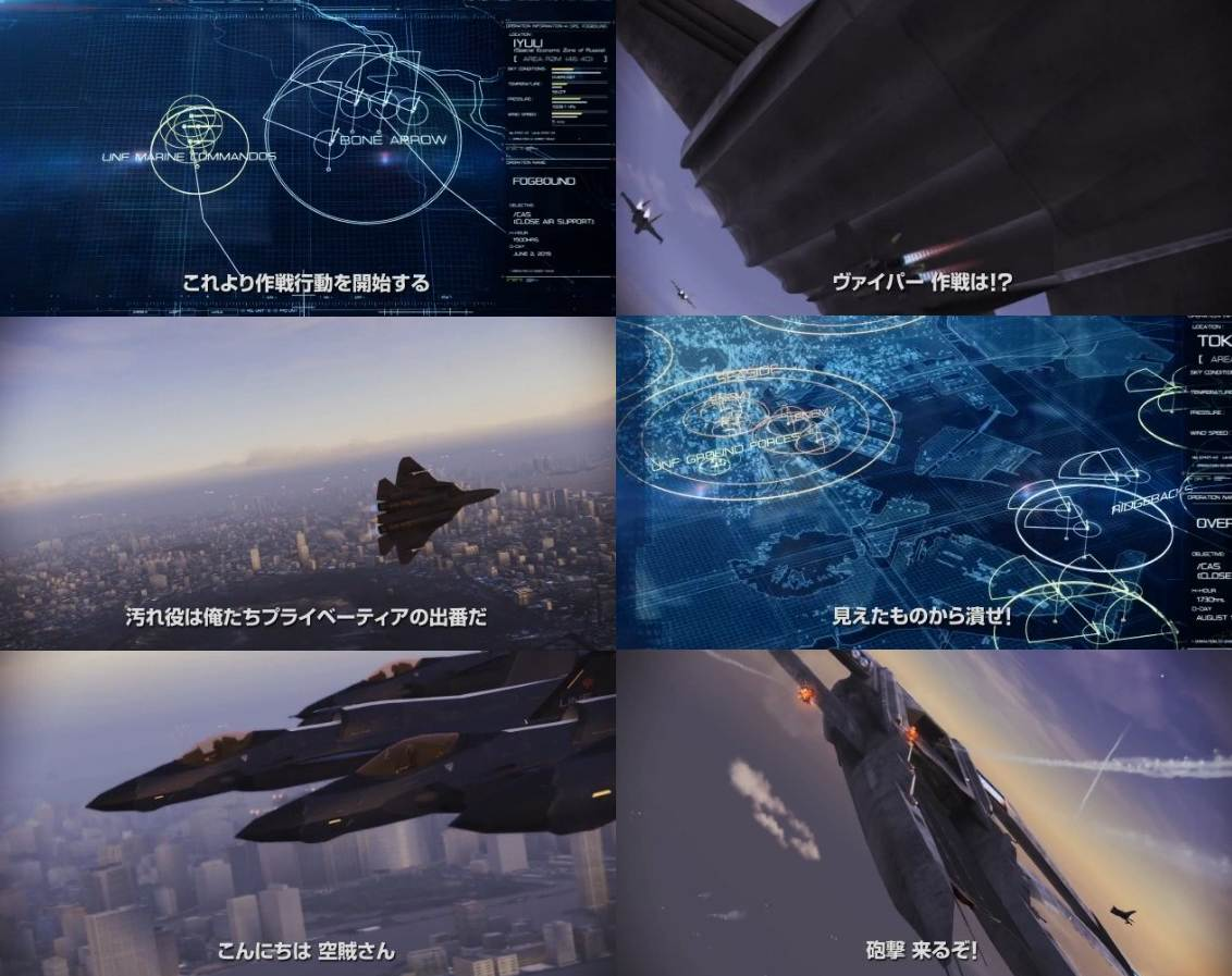 ace combat infinity screenshot