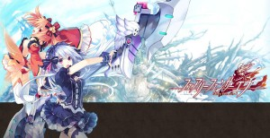 Rilis Fairy Fencer F Ditunda