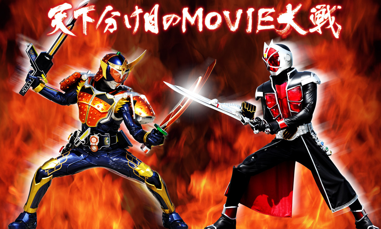 gaim-movie-wars-wall