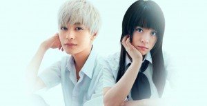 Scene Cut dan Theme Song Haganai Live Action