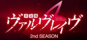 Iklan TV Terbaru Valvrave the Liberator 2nd Season