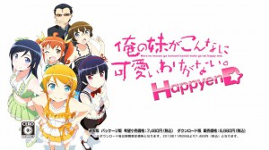 Oreimo Happy enD PV 2 Ditayangkan