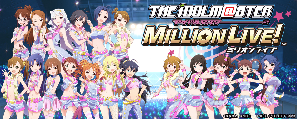 "Game Terbaru Dari ""IDOLM@STER Million Live!"""