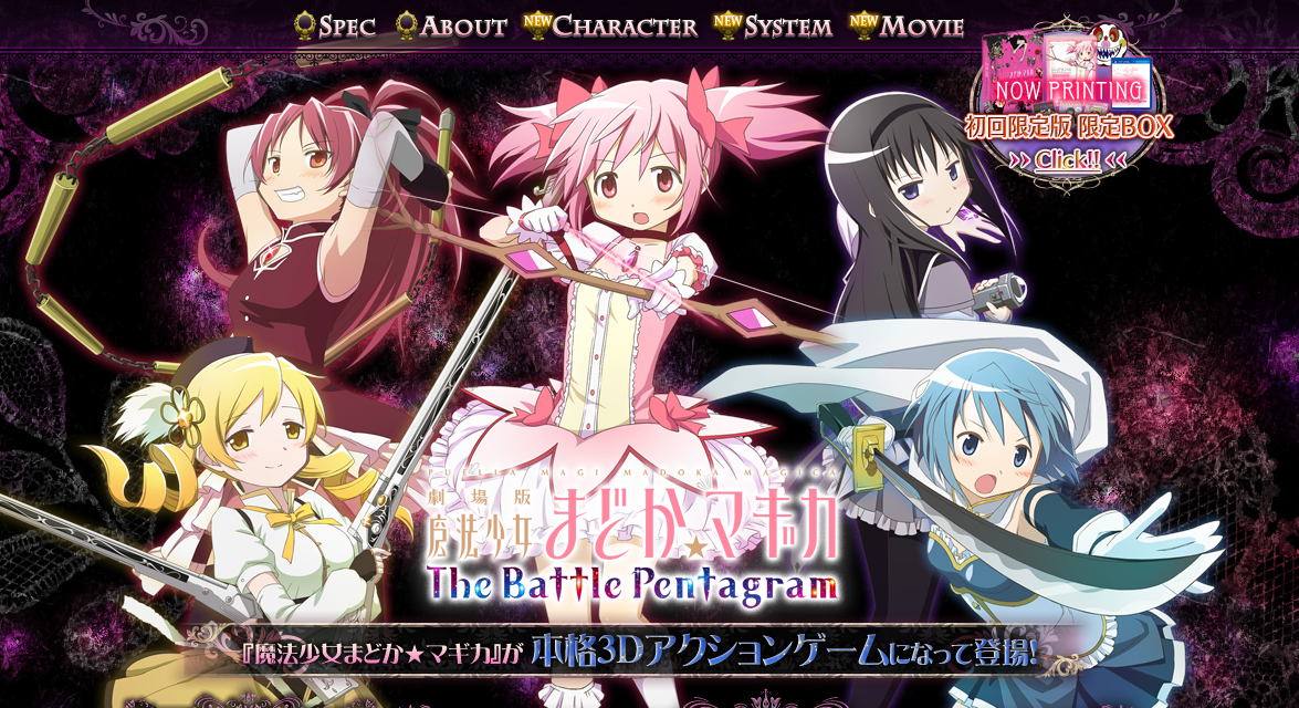 Promotion Video Mahou Shoujo Madoka Magica The Battle Pentagram Dirilis