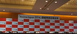 Anime Japan 2014, Event Besar Gabungan Antara Tokyo International Anime Fair dan Anime Contents Expo