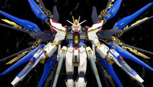 Figure Highlight: RG 1/144 Strike Freedom Gundam