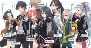 Inilah Ranking Lengkap Light Novel via