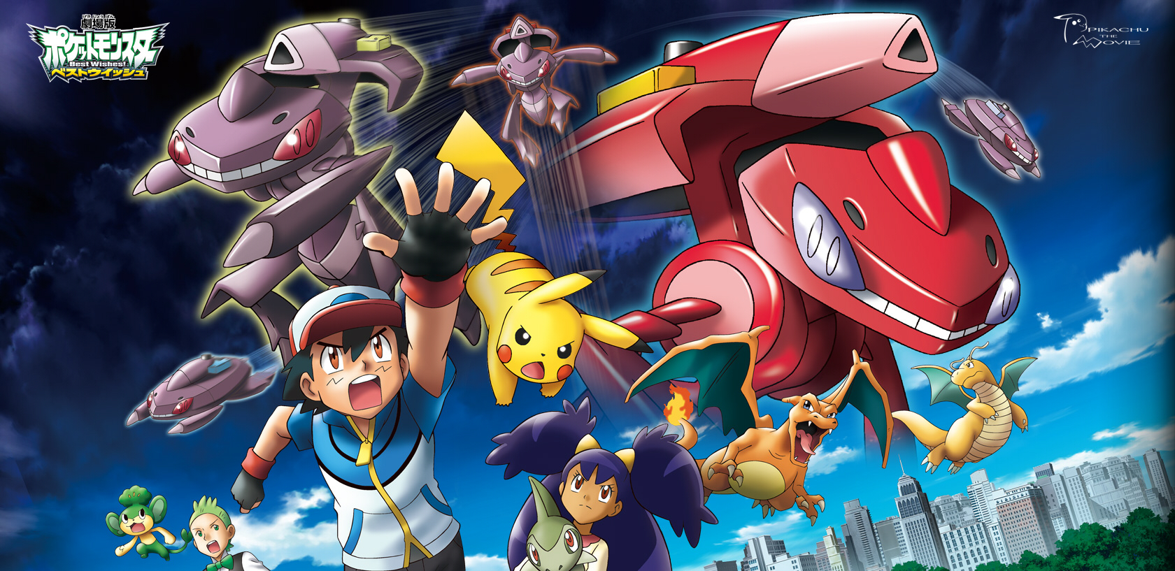 Event Report : Screening Movie Pokemon Genesect Blitz Megaplex.