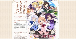 Official Website Anime Gochuumon wa Usagi Desu Ka Dibuka