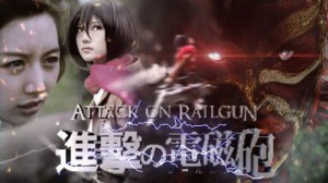 Misaka dan Mikasa Melawan Colossal Titan di ATTACK ON RAILGUN