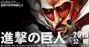 Project Live Action Shingeki no Kyojin Jalan Kembali