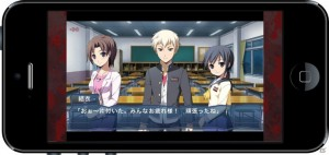 Game Horror Corpse Party Book of Shadows Akan Tampil di iOS