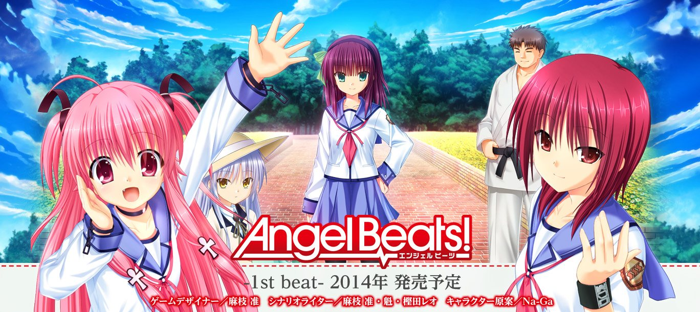 angelbeatsfirstbeat