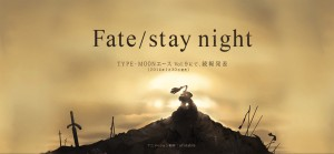 Trailer Anime Fate/Stay Night Versi Ufotable Ditampilkan!