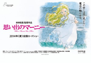 "Film Baru Studio Ghibli, Adaptasi Novel ""When Marnie Was There"" Joan G. Robinson"