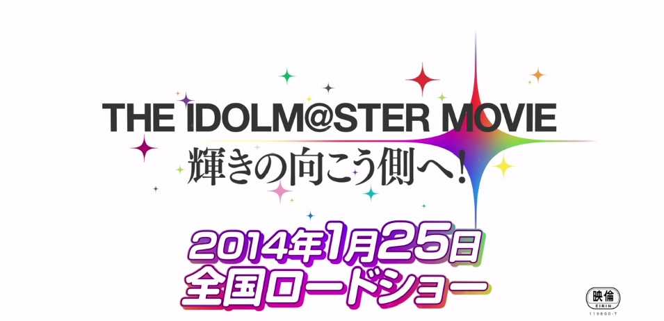 Trailer Baru IdolM@ster Movie Perdengarkan Theme Song Baru