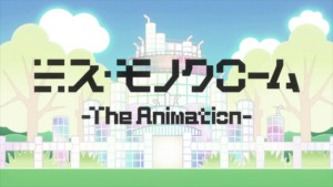 [Midseason Review] Miss Monochrome