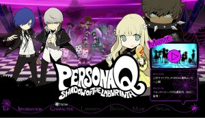 Official Website Persona Q : Shadow Of Labyrinth Dibuka