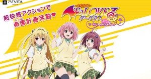 Bentuk Harem Pribadimu di To Love-Ru Darkness: Battle Ecstasy!