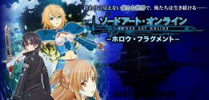 Gandeng Tangan Asuna di Sword Art Online: Hollow Fragment