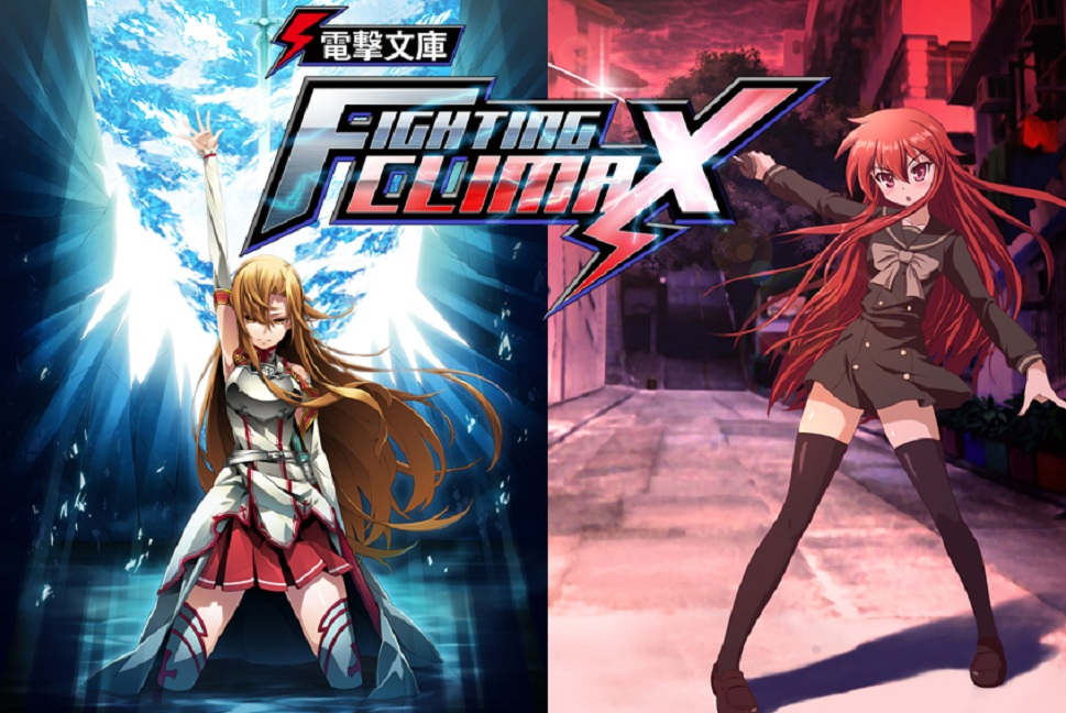1379764658-dengeki-bunko-fighting-climax