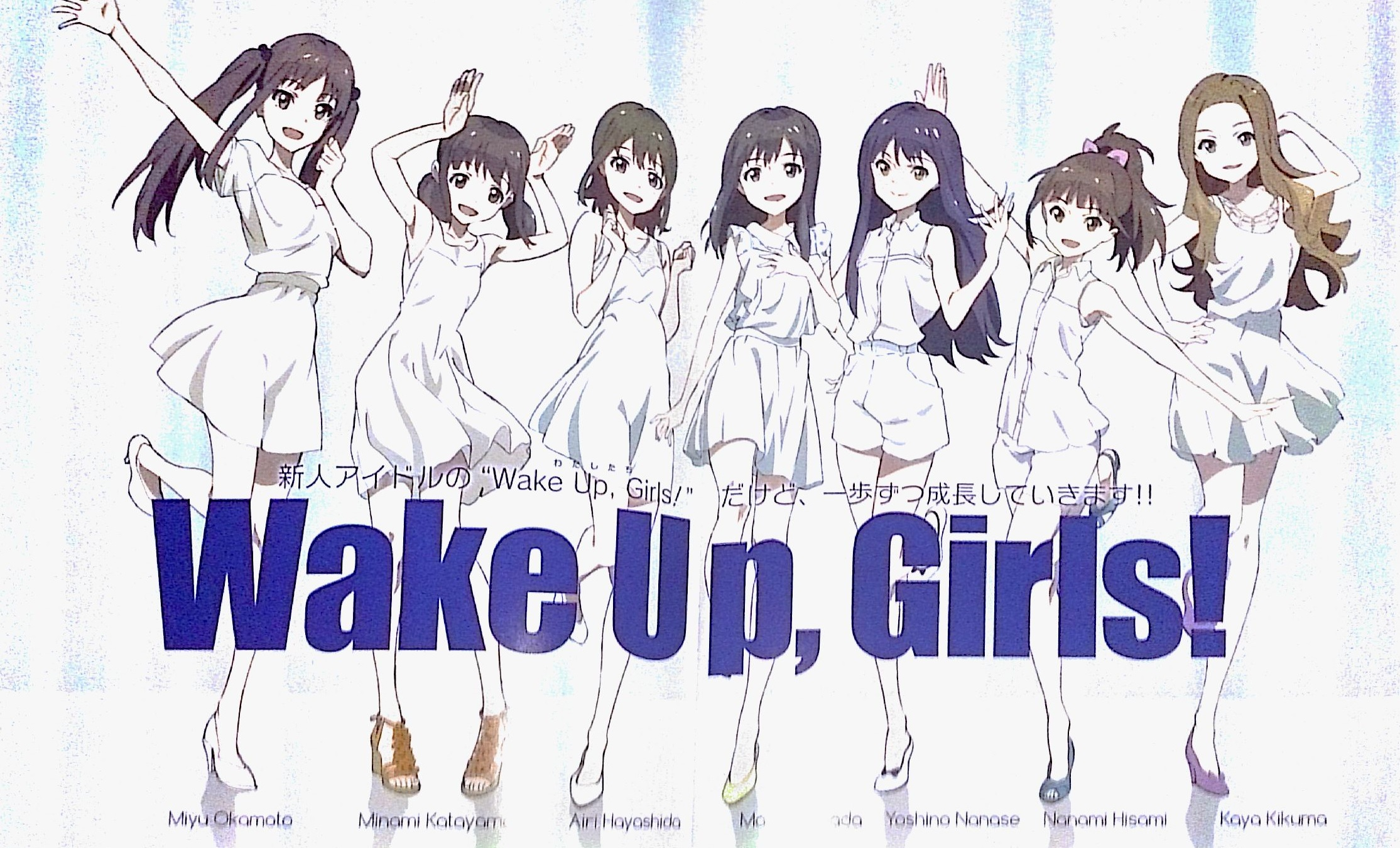 Episode 4 Wake Up Girls Ditunda, Gara-gara Semua Staff Tumbang?