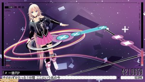 Lihat Trailer Dari Game Vocaloid IA/VT Colorful