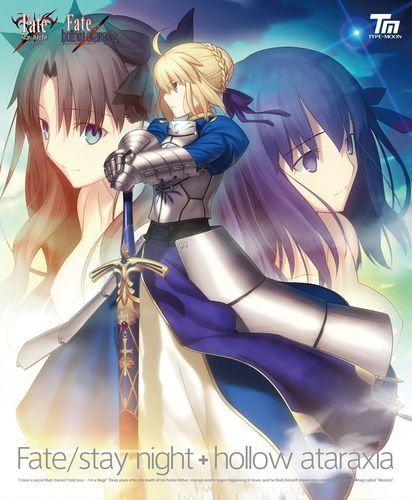 fate-stay-night-hollow-ataraxia-p