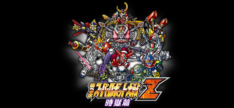 Screenshot Super Robot Wars Z3 Jigoku-hen Ditampilkan