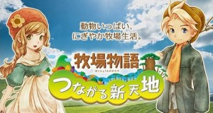 Inilah Para Harvest Sprites Yang Siap Membantumu di Game Harvest Moon: Connect to a New Land