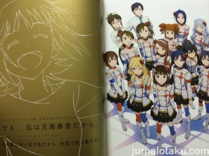 [Review] The Idolm@ster Movie Pamphlet