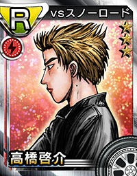 Initial D PSO side chara (11)