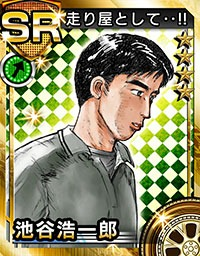 Initial D PSO side chara (13)