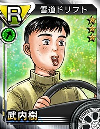 Initial D PSO side chara (19)