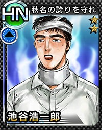 Initial D PSO side chara (8)