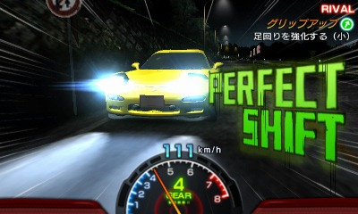 Initial D PSO side chara (9)