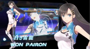 Sega Mengungkap Fighting Game Dari Seri Shining, BLADE ARCUS
