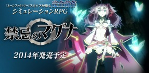 Forbidden Magna, Game 3DS Baru Dari Tim Rune Factory