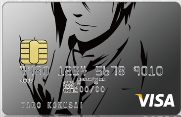kuro-credit-card
