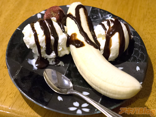 kusomi banana split