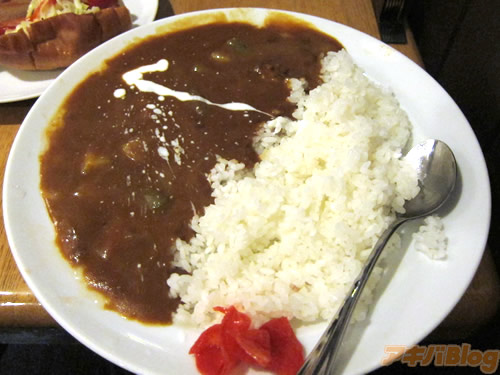 kusomiso curry