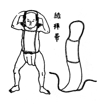 samurai_putting_on_fundoshi_loincloth