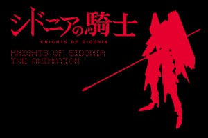 Potongan Aksi dan Trailer Knights of Sidonia Tampil Intens