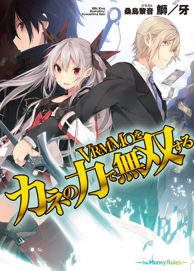 kannemuso_cover_fix