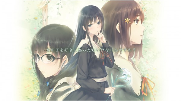 Studio Kara no Shoujo Mengerjakan Visual Novel Baru