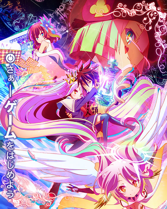 nogamenolife-visual