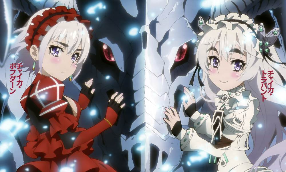 chaika-s2-fi-fix